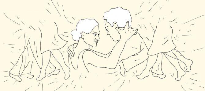 ANNULÉ/ Atelier-outil : Tango érotique